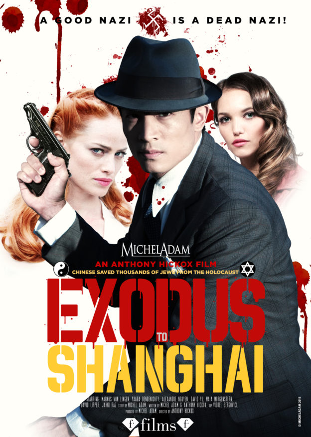 Exodus to Shanghai | Fanaticar Magazin